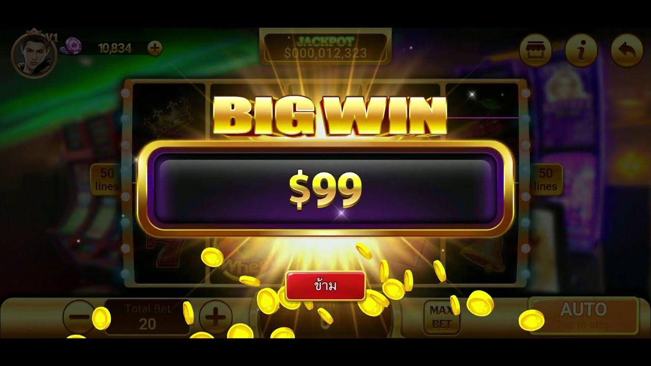 หาเงินออนไลน์ 100 บาท เล่นเกมส์ได้เงินจริง ไม่ต้องลงทุน ปี 2021