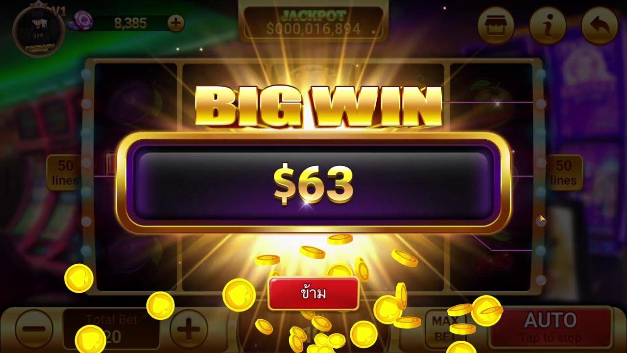 หาเงินออนไลน์ 200 บาท เล่นเกมส์ได้เงินจริง ไม่ต้องลงทุน ปี 2021 หาเงินเข้า wallet