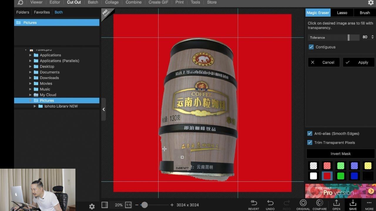 วิธี ตกแต่งรูปสินค้า เพื่อขายของออนไลน์ โดยโปรแกรมฟรี PHOTOSCAPE