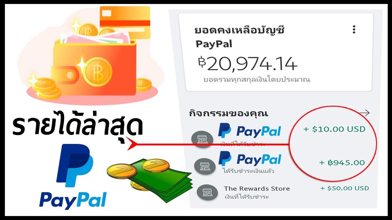 หาเงินด้วยมือถือ แนะนำงานออนไลน์ สมัครฟรี!!