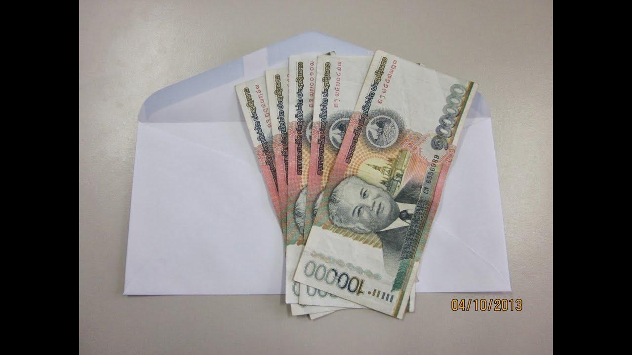 วิธีการหาเงินออนไลน์ง่ายๆด้วยมือถือ ได้เงินจริง(ภาษาลาว)