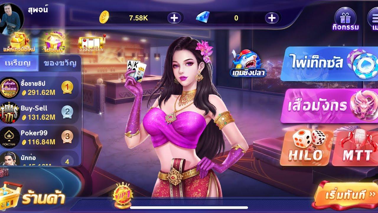หาเงินออนไลน์‼️โดยการเล่นเกมส์  เกมส์?%