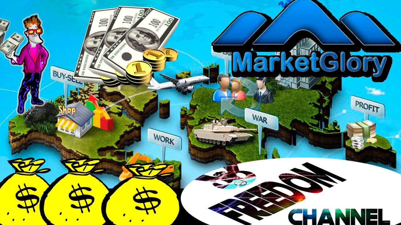 ธุรกิจเกมส์ออนไลน์ได้เงินจริง By*BEER/เกมส์ที่สามารถทำรายได้ให้คุณ